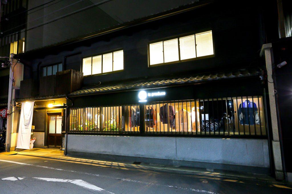 京都三条 アパレルショップ