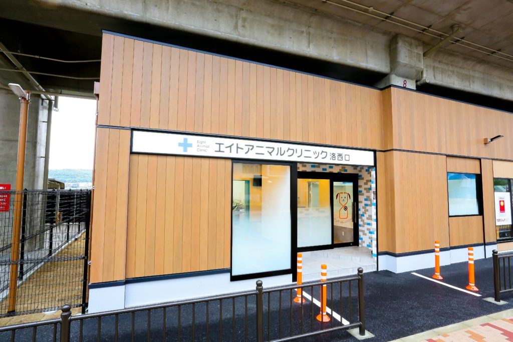 滋賀 設計士 住宅 京都府向日市 動物病院