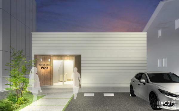 滋賀県野洲市 美容室パース完成